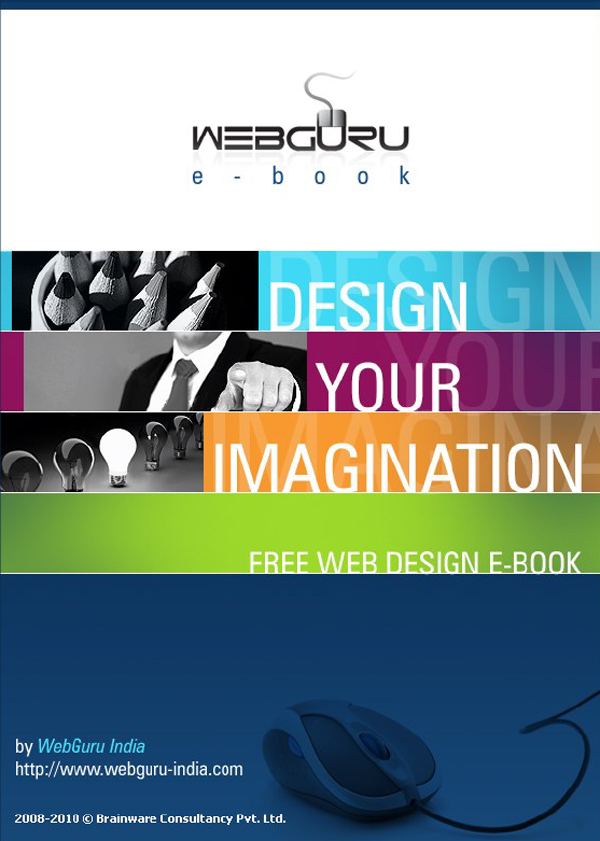 Free ebook: Design Your Imagination