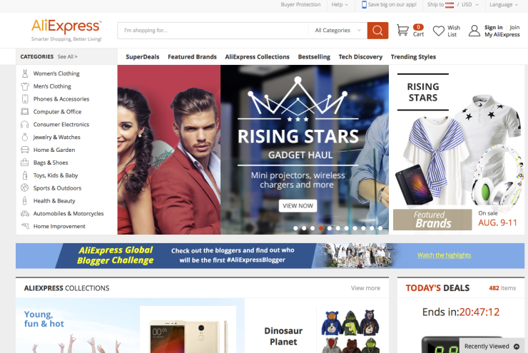 Alibaba Screenshot clear navigation